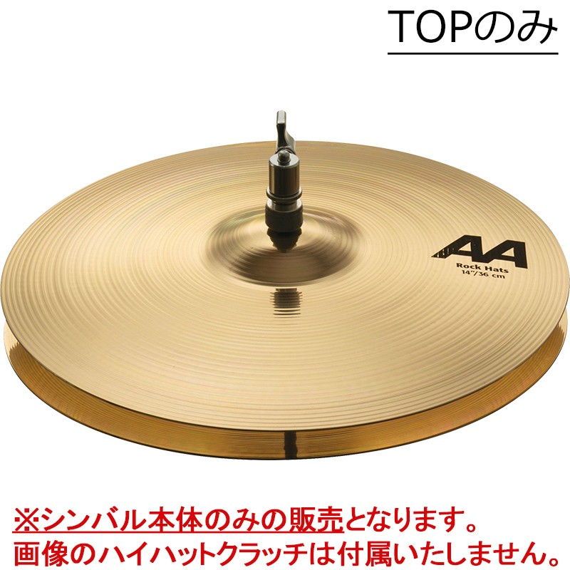 AA Rock Hats 14インチ Top [AA-14TRH-B]