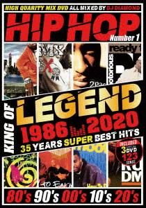HIPHOP KING OF LEGEND 1986-2020