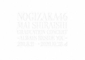 Mai Shiraishi Graduation Concert ~Always beside you~ (2DVD)