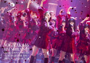 Mai Shiraishi Graduation Concert ~Always beside you~
