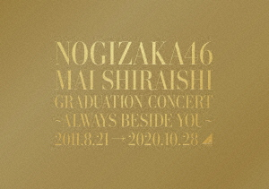 Mai Shiraishi Graduation Concert ~Always beside you~ (2Blu-ray)
