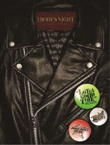 3 BODY'S NIGHT (DVD BOX)