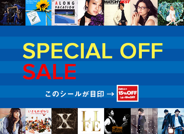 CD offsale