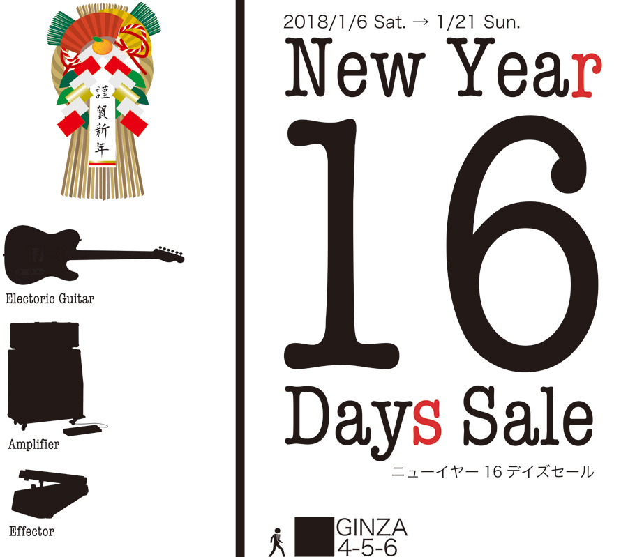 New Year 16Days Sale
