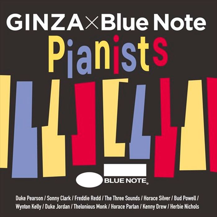 GINZA×Blue Note Pianists