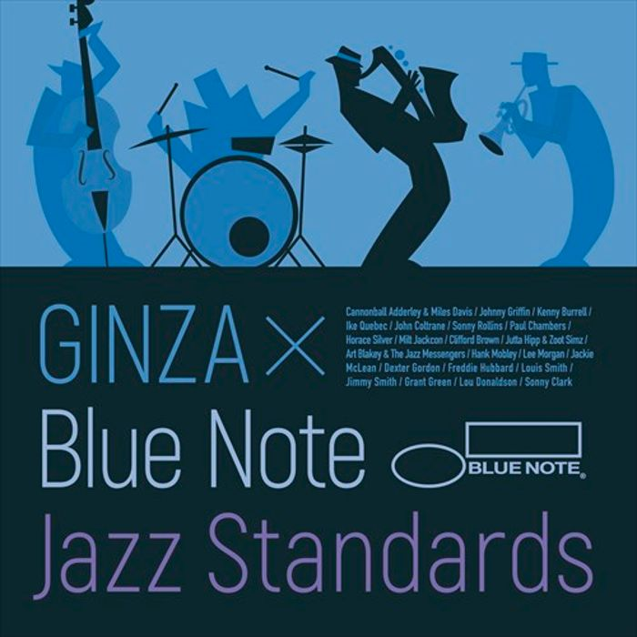 GINZA×Blue Note Jazz Standards